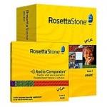 rosetta stong trial